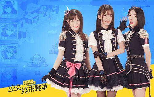 《少女终末战争》联袂SNH48 少女偶像的超治愈部队即将燃爆今夏[多图]图片5