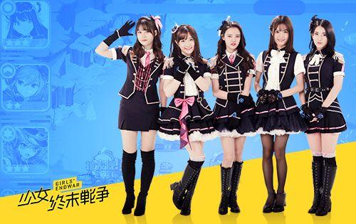 《少女终末战争》联袂SNH48 少女偶像的超治愈部队即将燃爆今夏[多图]图片2