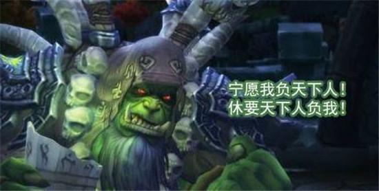 炉石传说新版天梯胜率排行:小德登顶牧师垫底![多图]图片6