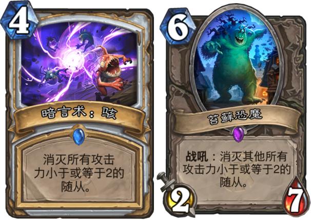 炉石传说那些打脸游戏设计师的卡牌盘点,拥有随从效果的单卡[多图]图片7