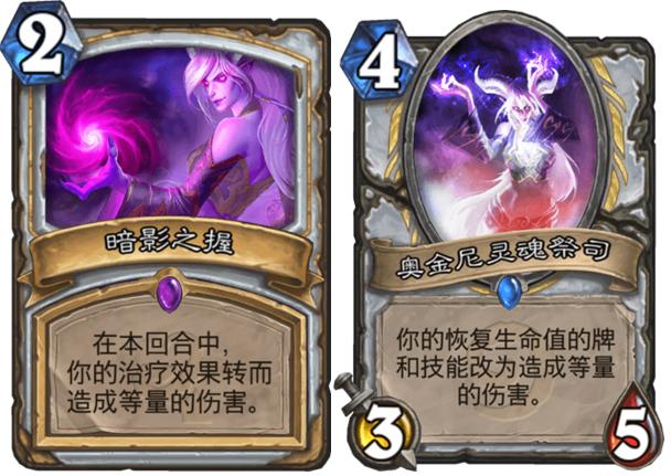 炉石传说那些打脸游戏设计师的卡牌盘点,拥有随从效果的单卡[多图]图片6