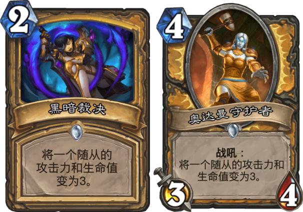 炉石传说那些打脸游戏设计师的卡牌盘点,拥有随从效果的单卡[多图]图片3