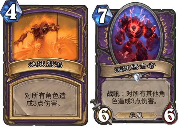 炉石传说那些打脸游戏设计师的卡牌盘点,拥有随从效果的单卡[多图]图片5