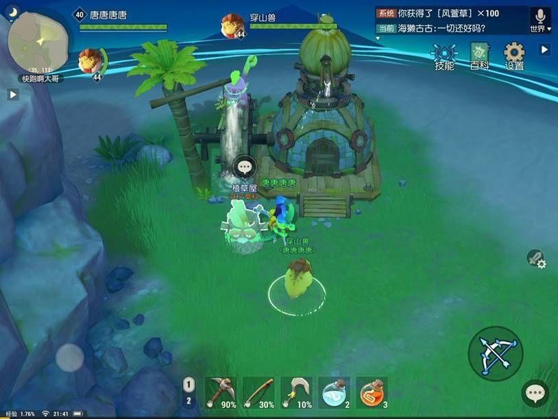 网易《海岛纪元》设计思路讲解:主流RPG+轻沙盒玩法的完美融合[多图]图片2