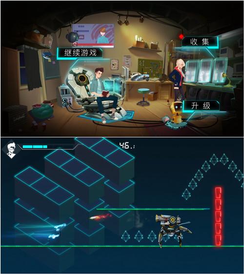 《海姆达尔》手游全程中文配音 玩法类似头号玩家[多图]图片4