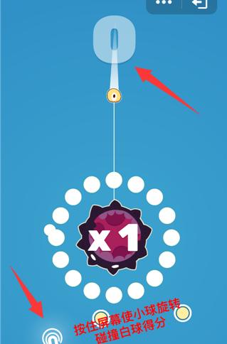 QQ引力球攻略大全,高分技巧汇总[多图]图片5