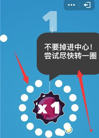 QQ引力球攻略大全,高分技巧汇总[多图]图片6