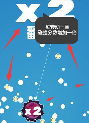 QQ引力球攻略大全,高分技巧汇总[多图]图片8