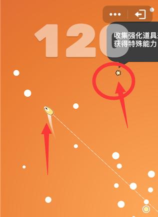 QQ引力球攻略大全,高分技巧汇总[多图]图片10