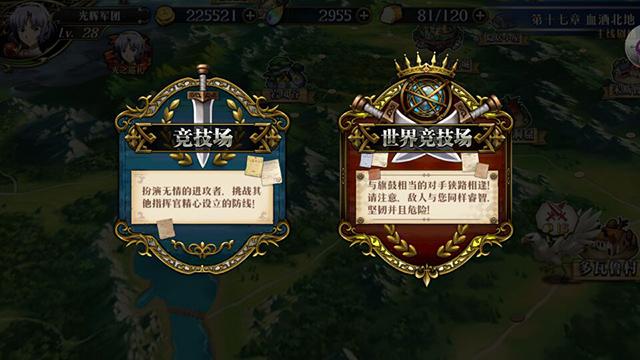 梦幻模拟战实时天梯模式正式上线:开启互动新玩法[多图]图片3