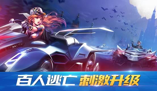 QQ飞车手游6月1日更新了什么:6.1停服更新内容介绍[多图]图片2