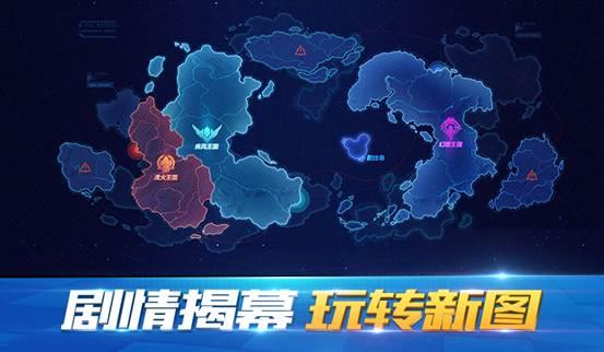 QQ飞车手游6月1日更新了什么:6.1停服更新内容介绍[多图]图片4