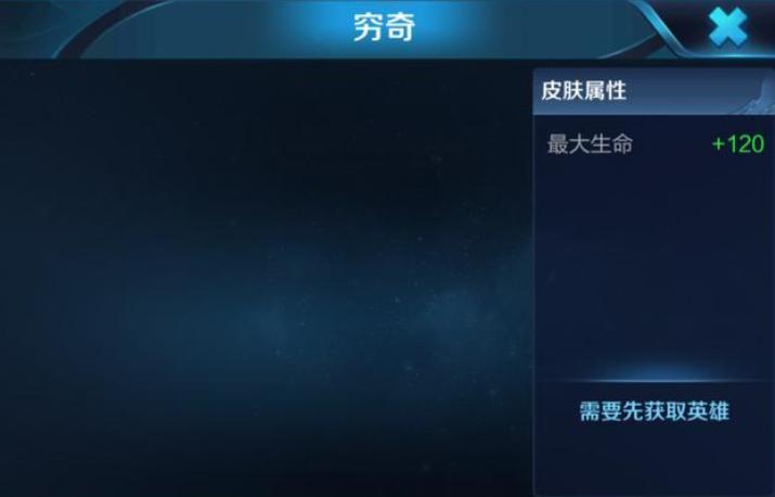 王者荣耀S12赛季皮肤爆料!最新英雄上线皮肤预览[多图]图片2