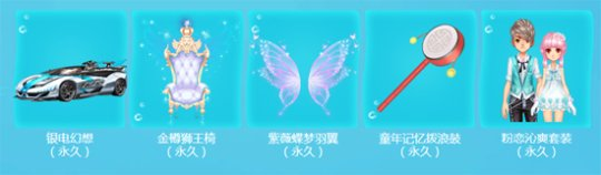 QQ飞车手游端午节活动放粽狂欢地址分享:放粽狂欢活动攻略[多图]图片6