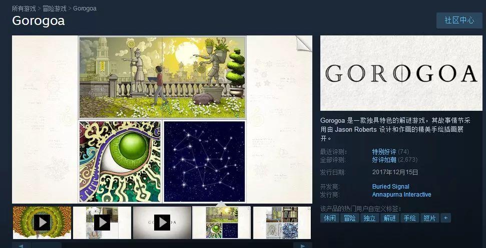 画中世界安卓版正式上线!画中世界玩法详细解读[多图]图片4