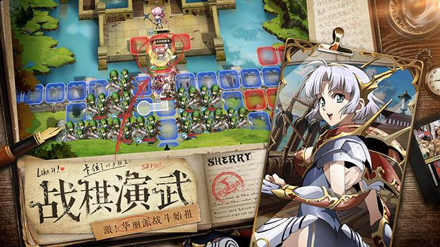 梦幻模拟战安卓平台上线!梦幻模拟战手游7月6号正式开启不限量测试![多图]图片6