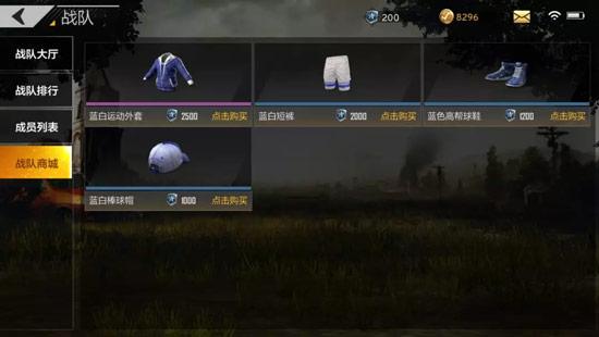全军出击闪击丛林版本内容 战队系统修改操作功能优化[多图]图片3