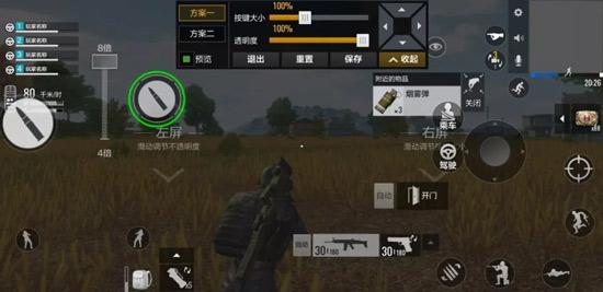 全军出击闪击丛林版本内容 战队系统修改操作功能优化[多图]图片6
