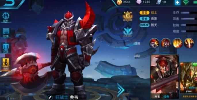 王者荣耀S12赛季将削弱的英雄:张良蔡文姬上榜![多图]图片5