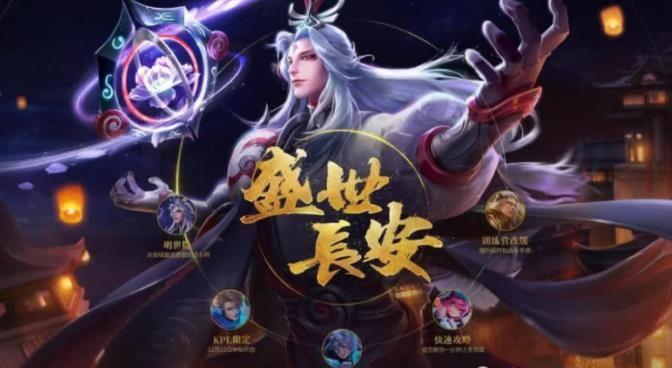 王者荣耀S12赛季将削弱的英雄:张良蔡文姬上榜![多图]图片2