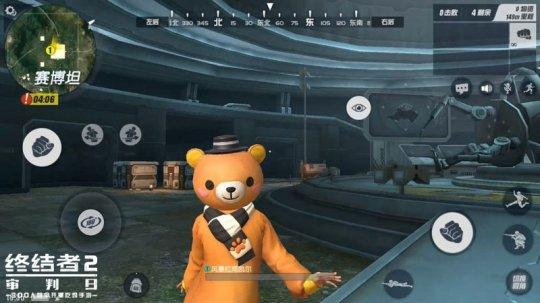 终结者2全新喷漆系统上线:传单熊开启另类战场氛围[多图]图片2
