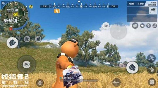终结者2全新喷漆系统上线:传单熊开启另类战场氛围[多图]图片3