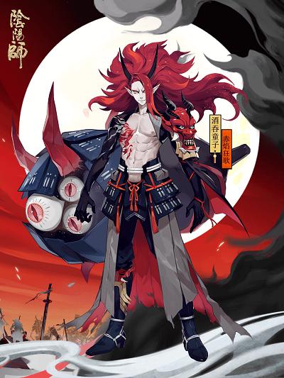阴阳师酒吞童子全新皮肤:赤焰狂歌、醉歌纵酒[多图]图片2