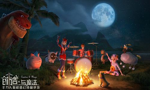 创造与魔法夏日新版送好礼活动:火辣夏日、登陆就送霸王龙![多图]图片1