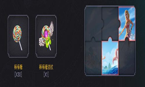 创造与魔法夏日新版送好礼活动:火辣夏日、登陆就送霸王龙![多图]图片2