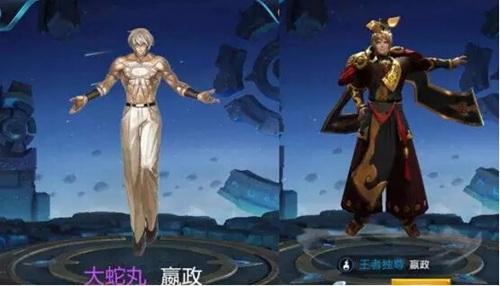 王者荣耀SNK皮肤曝光 李白变成酒鬼了?[多图]图片3