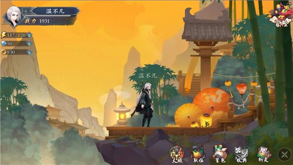 阿里自主研发RPG手游曝光:《长安妖世绘》穿越古代降妖伏魔[多图]图片2