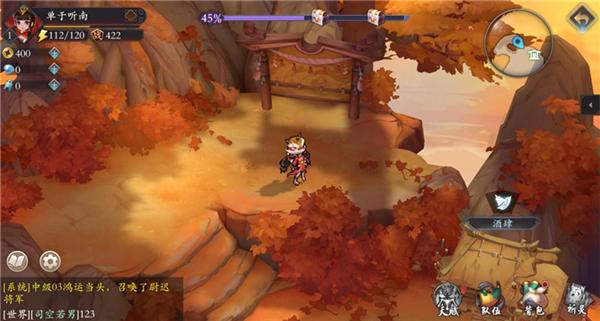 阿里自主研发RPG手游曝光:《长安妖世绘》穿越古代降妖伏魔[多图]图片3