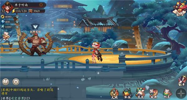 阿里自主研发RPG手游曝光:《长安妖世绘》穿越古代降妖伏魔[多图]图片1