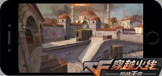CF手游8与4日更新CFM2.0版本 游戏新旧画质对比[多图]图片11