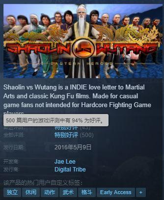 Steam上最有中国味的游戏:一个美国人独立开发制作[多图]图片2