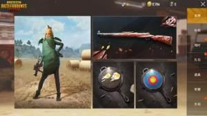刺激战场玉米套装怎么获得?玉米吉利服获取攻略图片3
