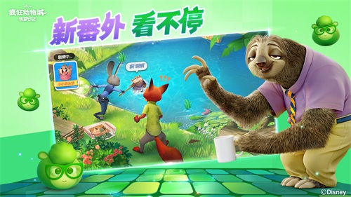 CJ2018:《疯狂动物城筑梦日记》手游公布 不删档测试开启[多图]图片4