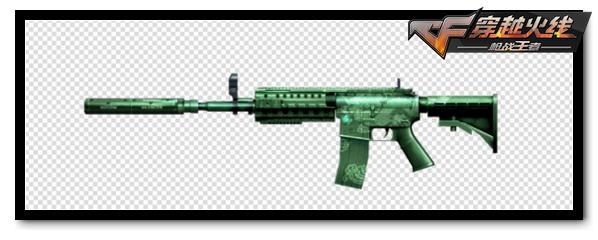 CF手游8月31日更新武器曝光 全新紫色品质武器登场[多图]图片5