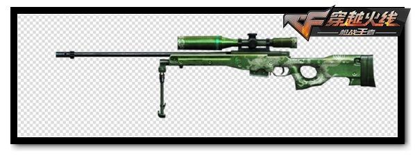 CF手游8月31日更新武器曝光 全新紫色品质武器登场[多图]图片9