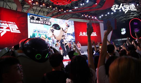 CJ2018非人学园X未来机器城联动 王尼玛站台人气火爆[多图]图片8