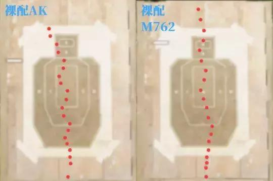 刺激战场9月更新内容汇总:新版本军团对决内容一览[多图]图片5