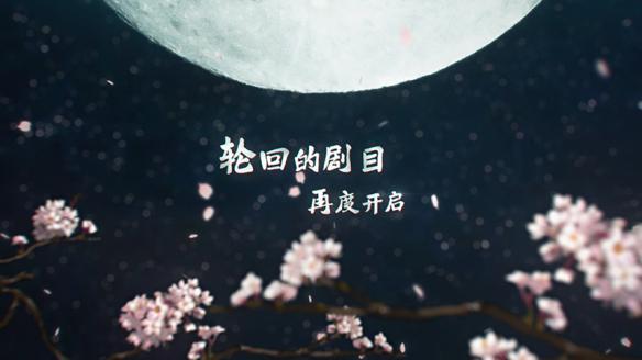 《永远的7日之都》悬念PV公布 新篇章即将开启[多图]图片2