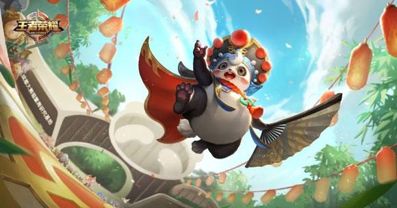 王者荣耀梦奇熊猫皮肤效果预览 身怀变脸和喷火两大绝技[多图]图片1