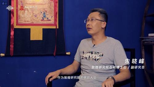 王者荣耀惊喜推出敦煌风主打歌 中国游戏音乐就该国风范儿[多图]图片5