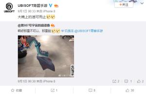 """饥饿龙拿下游戏免费榜TOP2,育碧+Y2Game如何冲击""""休闲手游""""市场?图片9"""