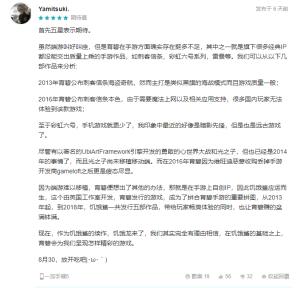 """饥饿龙拿下游戏免费榜TOP2,育碧+Y2Game如何冲击""""休闲手游""""市场?图片10"""
