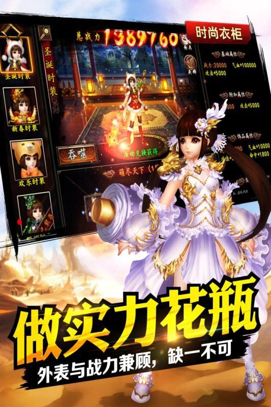 格斗江湖官网游戏九游版图1: