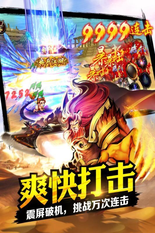 格斗江湖官网游戏九游版图2: