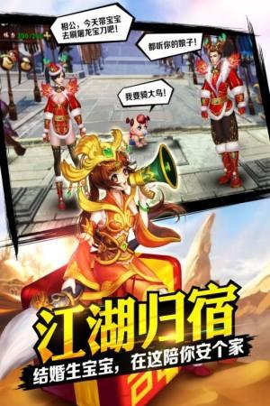 格斗江湖九游版图4