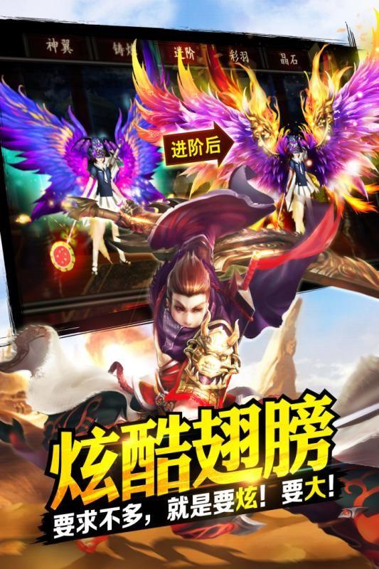 格斗江湖官网游戏九游版图3: